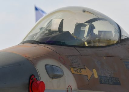 Part of F16 aircraft during Israeli 69st independent day exhibition